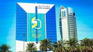 Dubai Chamber - Luxuria Tours & Events