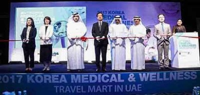 Korea Medical & Wellness Travel Mart - Luxuria Tours & Events