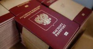 Russian Passport - Luxuria Tours & Events
