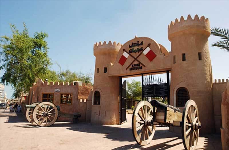 Ajman Museum - Luxuria Tours & Events