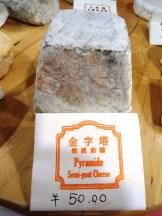 angela-carson-beijing-blog-le-fromager-de-pekin-buy-best-cheese-in-china-online-12