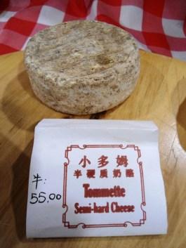 angela-carson-beijing-blog-le-fromager-de-pekin-buy-best-cheese-in-china-online-15
