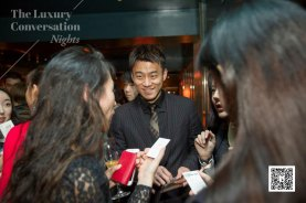 luxury conversation nights networking mixer shanghai bund (38)
