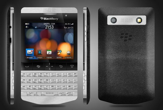 BlackBerry-Knight1