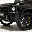 mercedes-benz-g63-amg-brabus-widestar-edition-2