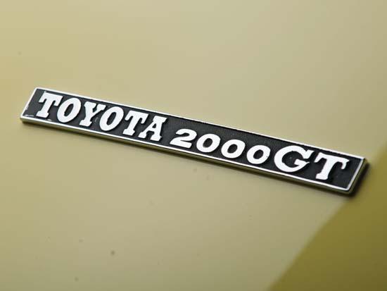 1967-Toyota-2000GT-07