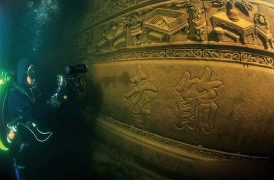 lost-city-shicheng-found-underwater-in-china-4