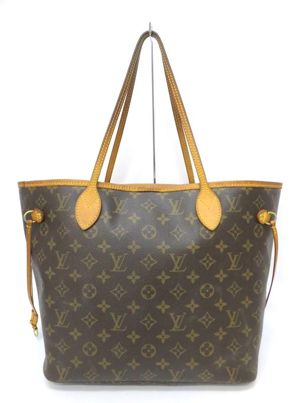 Louis Vuitton Monogram Neverfull MM Tote Bag - Luxurylana Boutique 6dd023a54094e