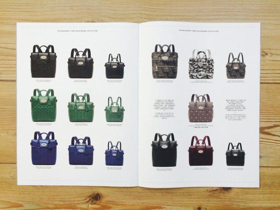 fashion_lookbook