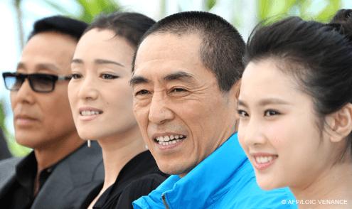 (Hors Compétition/Out of Competition) Chen Daoming, Gong Li, Zhang Yimou, Zhang Huiwen - 20/05 | GUI LAI (Coming Home)