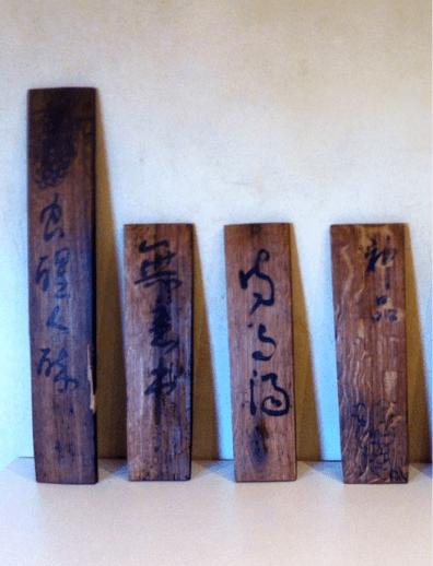 Ji Dahai-2
