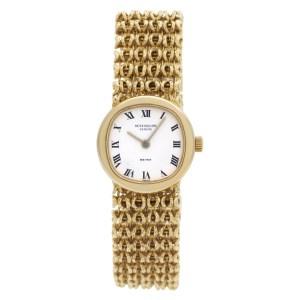 Patek Philippe Ellipse 4188-2 18k White dial mm Manual watch