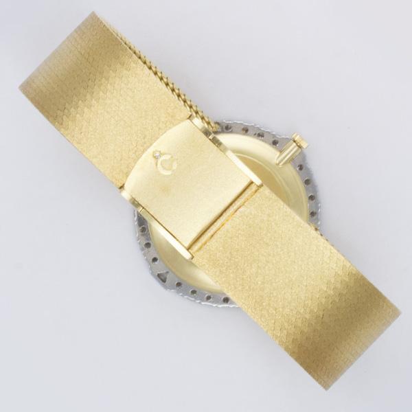 Chopard Classic 868 18k 35mm Quartz watch