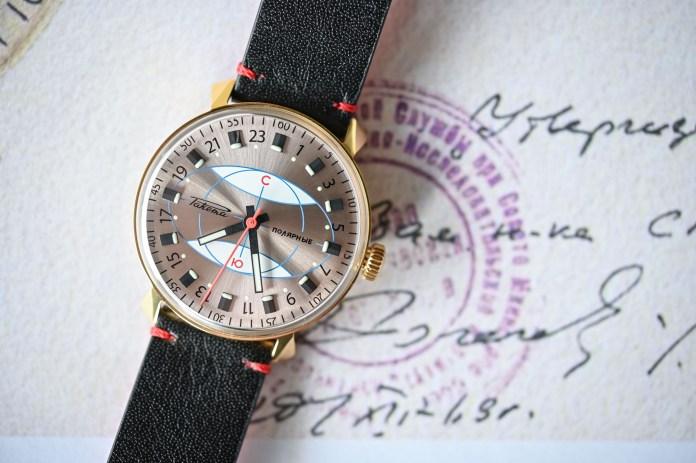 Raketa Polar limited edition Reedition 7