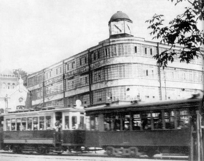 the First State Watch Factory in Moscow