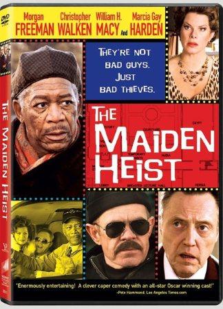 The Maiden Heist(少女大盜) | 電影海報(film poster)