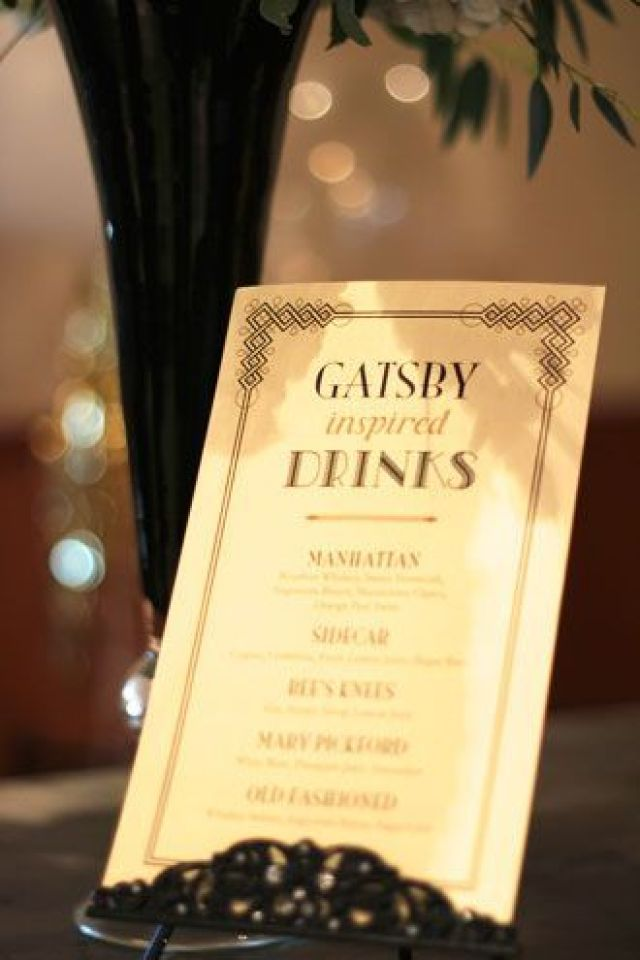 gatsby_birthday_party_drinks
