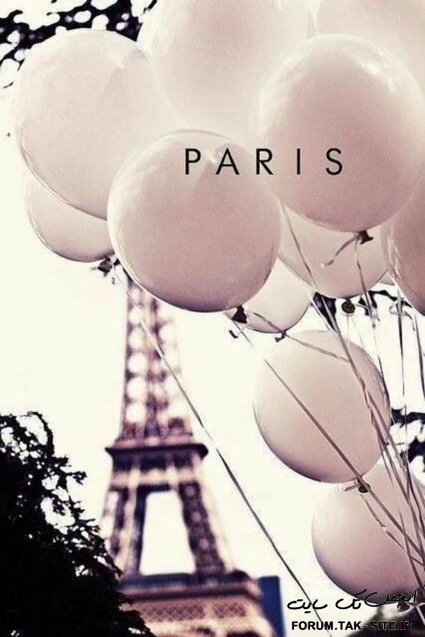 6789adorable-balloons-bonjour-cute-Favim-com-1721609