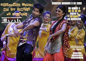 Bollywood Dance en las fiestas de Malasaña
