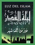 Suplemento de Ramadan