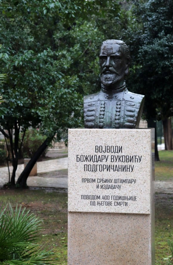King Nikola I Park Statue Podgorica Montenegro © Lavender's Blue Stuart Blakley