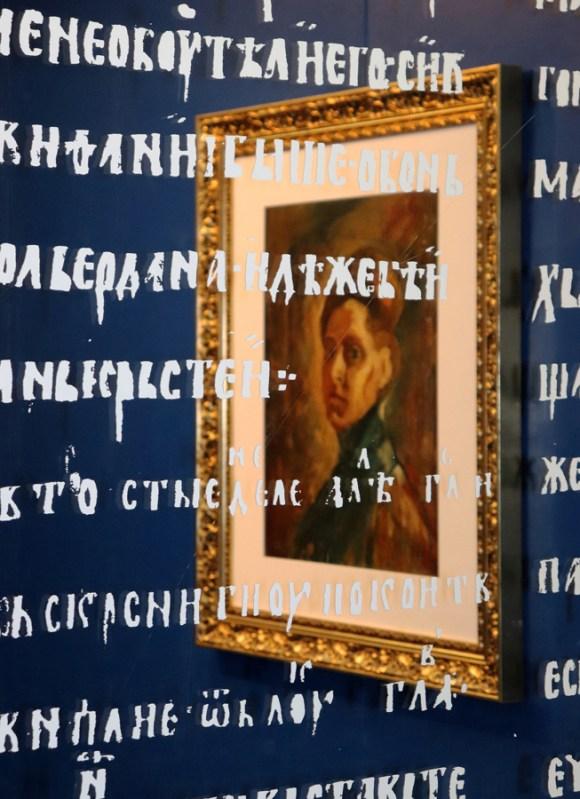 The National Museum of Serbia © Lavender's Blue Stuart Blakley