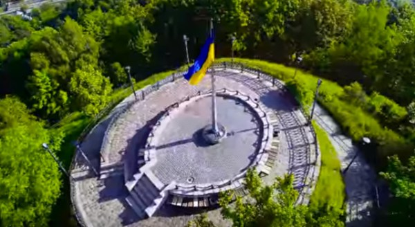Високий Замок Фото Львів