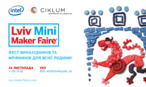 lviv_mmf_500x300