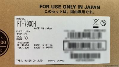 yaesu-ft-7900-2