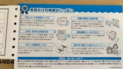 yaesu-ft-7900-3