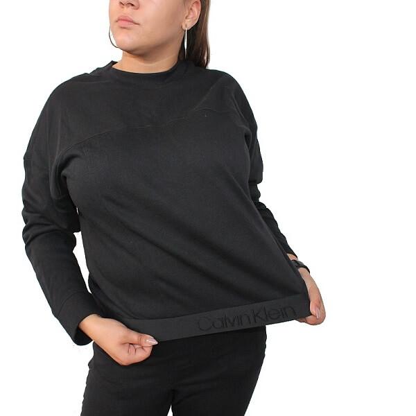 Mikina Calvin Klein Tonal Logo Sweatshirt cierna QS6336E 001 1