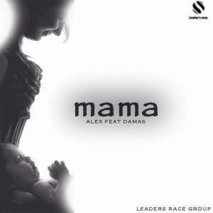 Alex Mama Feat Damas Lwimbo com  mp3 image 300x300 Alex feat. Damas - Mama