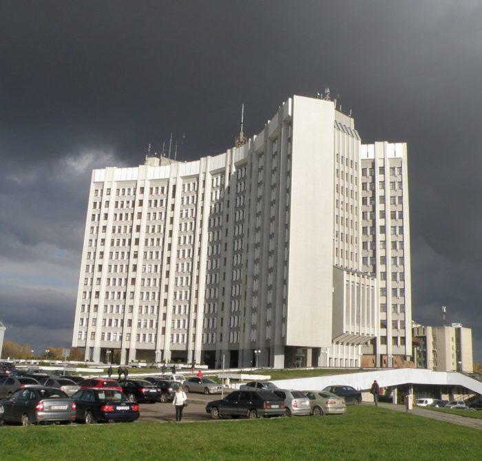 Budynek Państwowej Służby Fiskalnej we Lwowie
