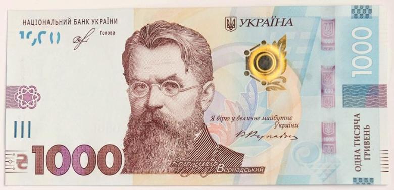 tysiąc hrywien