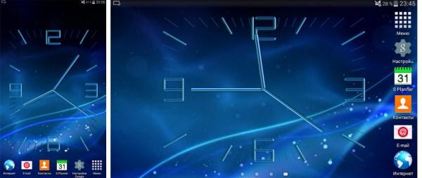Заставку Часы На Мобильный Телефон allaboutinstruction