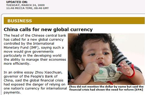 single-currency-on-the-way-jce-china-floats-the-idea