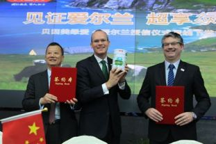 Minister Simon Coveney with Beingmate Executive Mr Huang Tao, Kerry's head of Operations Edmund Scanlon, at the opening of Kerry's Greenlove infant formula product