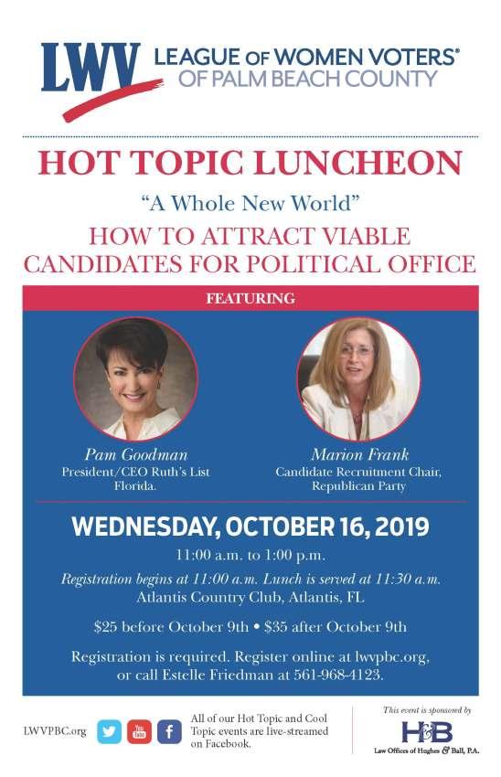 October 16 HOT Topic