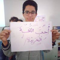 لليوم الثاني على التوالي تستمر احتفالية ثانوية شاركو باليوم العالمي للغة العربية