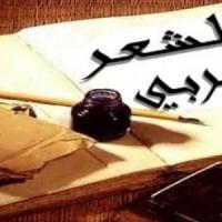 _الشعر_العربي-7.jpg