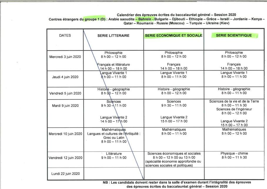 calendrier épreuves écrites juin 2020