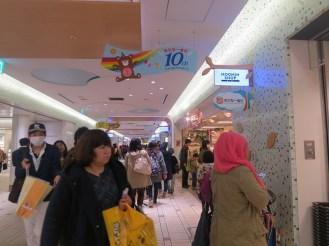 Tokyo Station Shop1