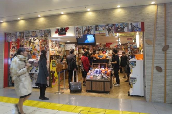 Tokyo Station Shop2