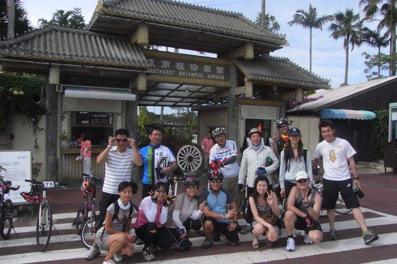 Ride in Okinawa!
