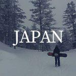 Lydiascapes Places Travelled - Tokyo Japan