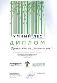 aTNsqZLUZ-4
