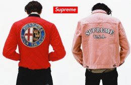 Top Tens: Our Favourite Pieces From Supreme's Spring/Summer2016 Collection