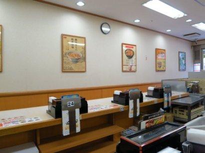 counters at Yoshinoya ;)