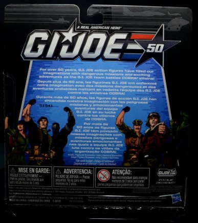 GI Joe Gung-Ho vs Cobra Shadow Guard -back package
