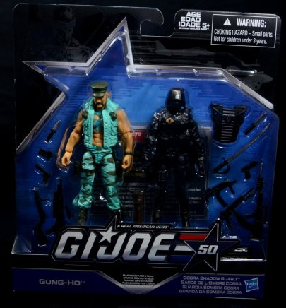 GI Joe Gung-Ho vs Cobra Shadow Guard -front package
